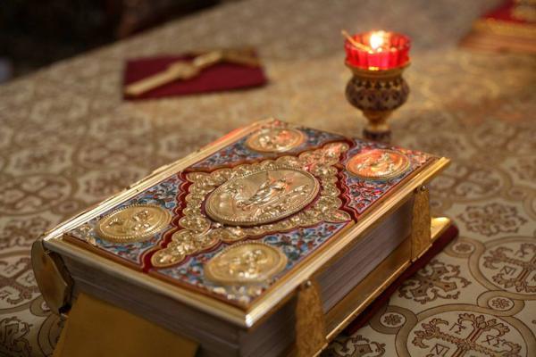 Митарства, български светци