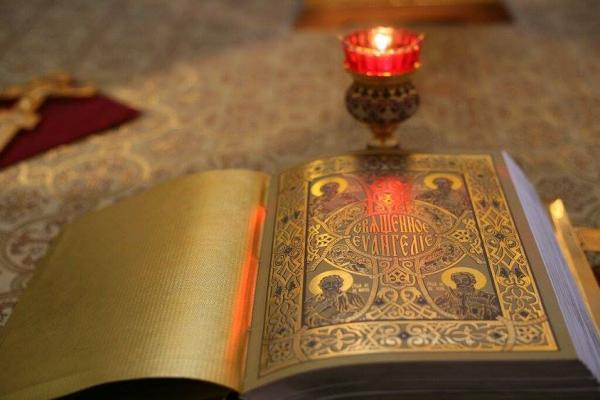 Евангелските блаженства
