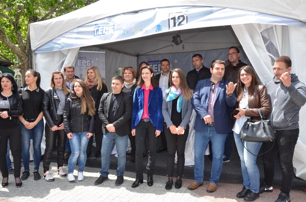 Евроизбори 2019: Мария Габриел